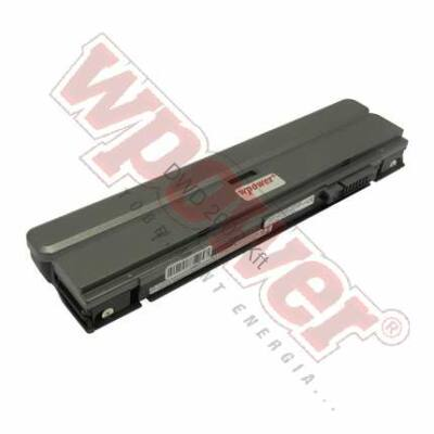 Fujitsu FMVNBP144 akkumulátor 4400mAh, utángyártott